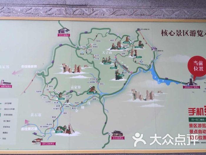 张家界核心景区武陵源(张家界国家森林公园)图片 - 第3741张