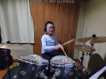 鼓坊音乐教育连锁(丽日校区)