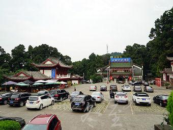 七曲山停车场