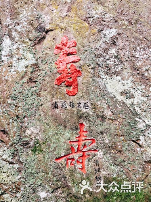 寿仙谷景区-图片-武义县周边游-大众点评网