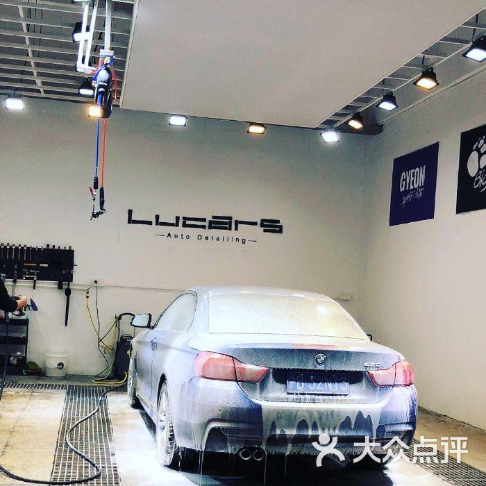 lucars汽车美容工作室图片-北京美容洗车-大众点评网