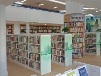 广西壮族自治区桂林图书馆