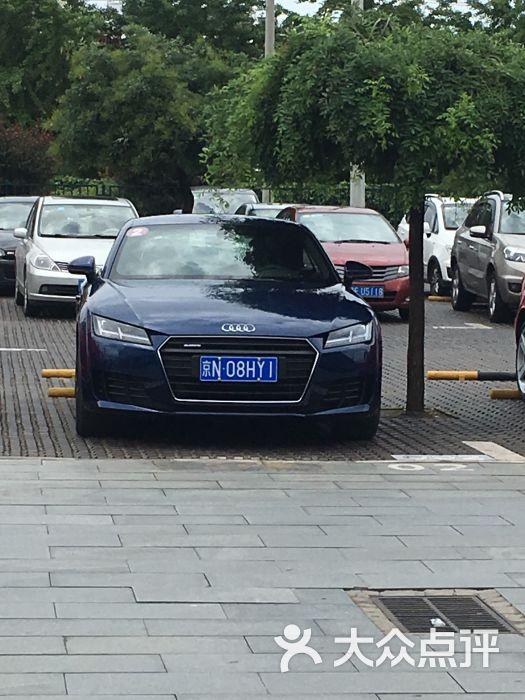 一汽大众奥迪4s店(海淀闵庄路)-图片-北京爱车-大众
