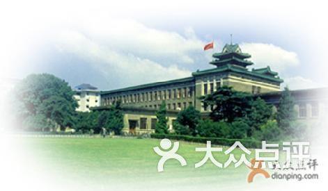 南京农业大学 南农主楼图片 南京教育培训图片