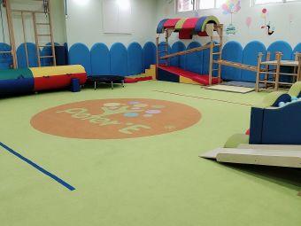 比特易儿童成长中心