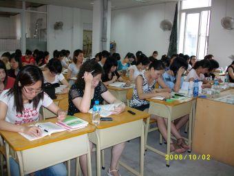 新时代培训学校