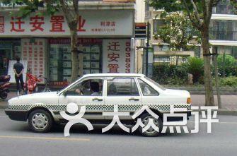 上海驾校排名_上海龙泉驾校