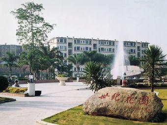 广西医科大学(西北门)