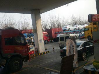 中国石化郯城服务区加油站