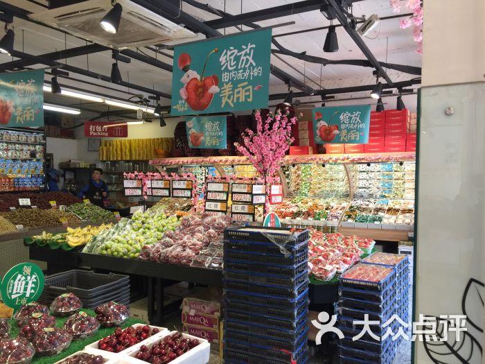 北京果多美超市_果多美水果干果超市(劲松中街店)-图片-北京购物-大众