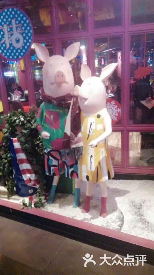 小猪猪(正大店)-图片-上海美食-大众点评网