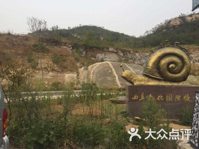 九仙山风景区-图片-曲阜市周边游-大众点评网