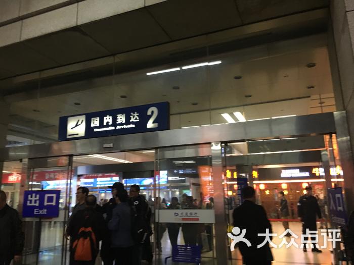 渭城区 交通 飞机场 咸阳国际机场 默认点评  11-04 咸阳国际机场 赞