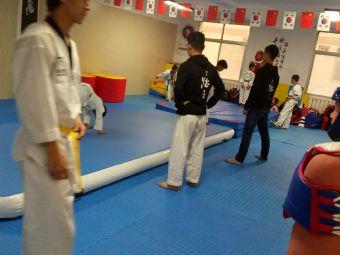 跆风跆拳道馆