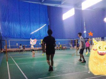 亿成羽毛球俱乐部