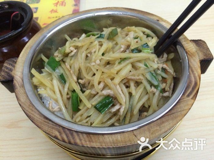 湘江木桶饭