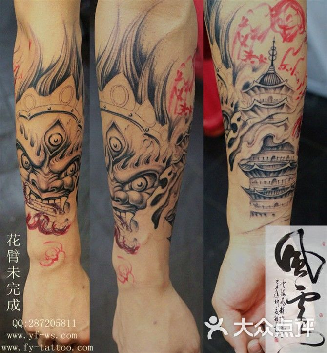 刺青——不动明王纹身 图片 1 次 分享到: 我的回应 ^_^ :-p @_@ t_t图片