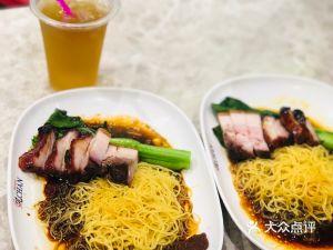 了凡香港油鸡饭面