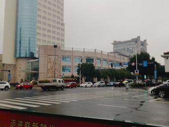 江阴地税大厦