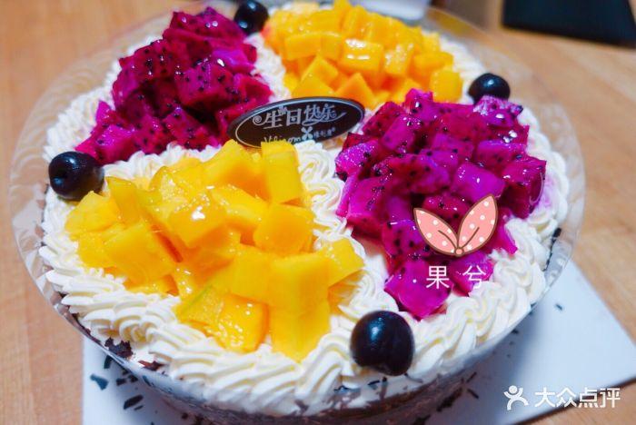 维利康(凤凰大街店)淡奶油蛋糕图片 - 第3张