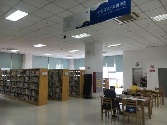 厦门市思明区图书馆