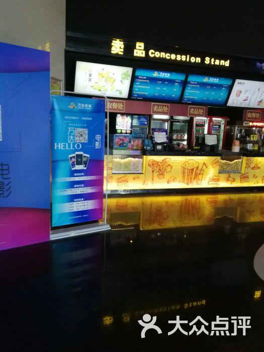 万达影城:惠山万达皱纹,对于一个喜欢看电.无锡影城动漫电影图片