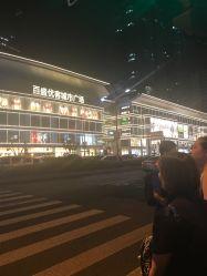 百盛优客城市广场评论图片