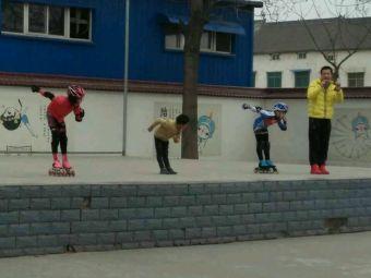 极速轮滑儿童培训