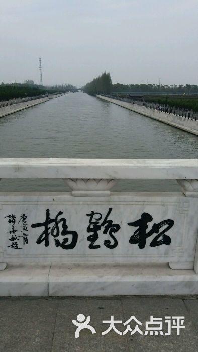 松鹤墓园-图片-上海生活服务-大众点评网