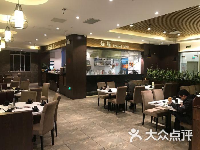 雅苑茶餐厅大堂图片 - 第2张图片
