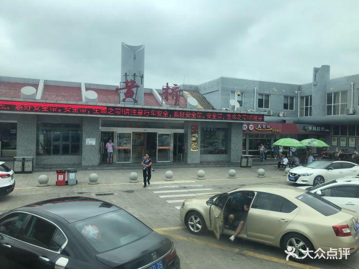 (刘陈服务区)嘉兴粽子&黄桥烧饼-图片-泰兴市美食