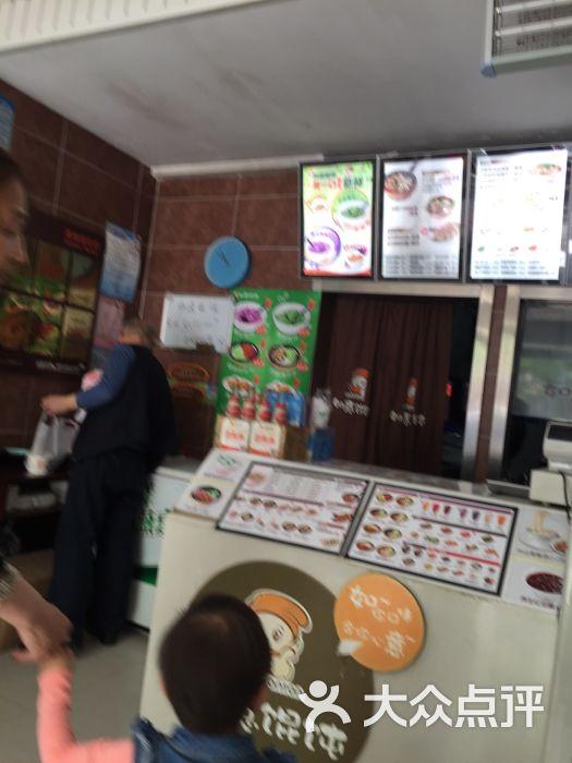 如意美食(武汉中医院对图片)-视频-黄陂门店-大二馄饨更美食图片