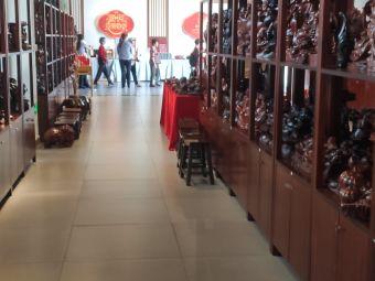中国沉香文化博物馆交易中心