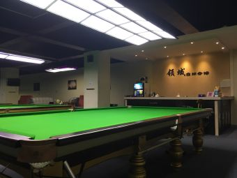 领域台球会馆