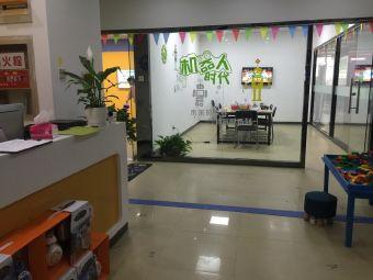 瓦力机器人教育(阜阳校区)