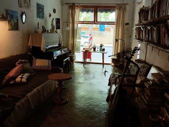 存在文藝cafe·藝術空間