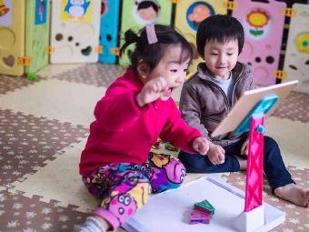 蓝天启航幼儿园
