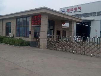扬州市美华电气有限公司