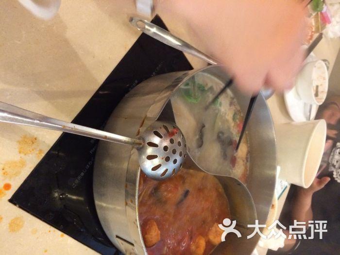 陌生人火锅餐厅(蓝村路店)