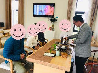 T三茶体验中心