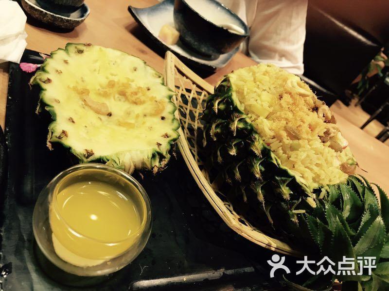 梧桐秋语园艺创意餐厅图片 - 第2张
