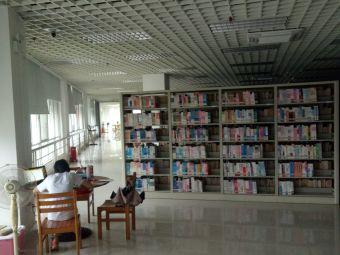 岭南师范学院图书馆