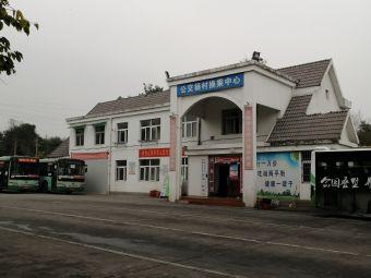 公交杨村调度中心
