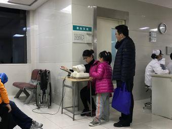 上海市宝山区中西医结合医院-急诊
