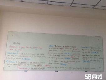 雅思托福英语培训
