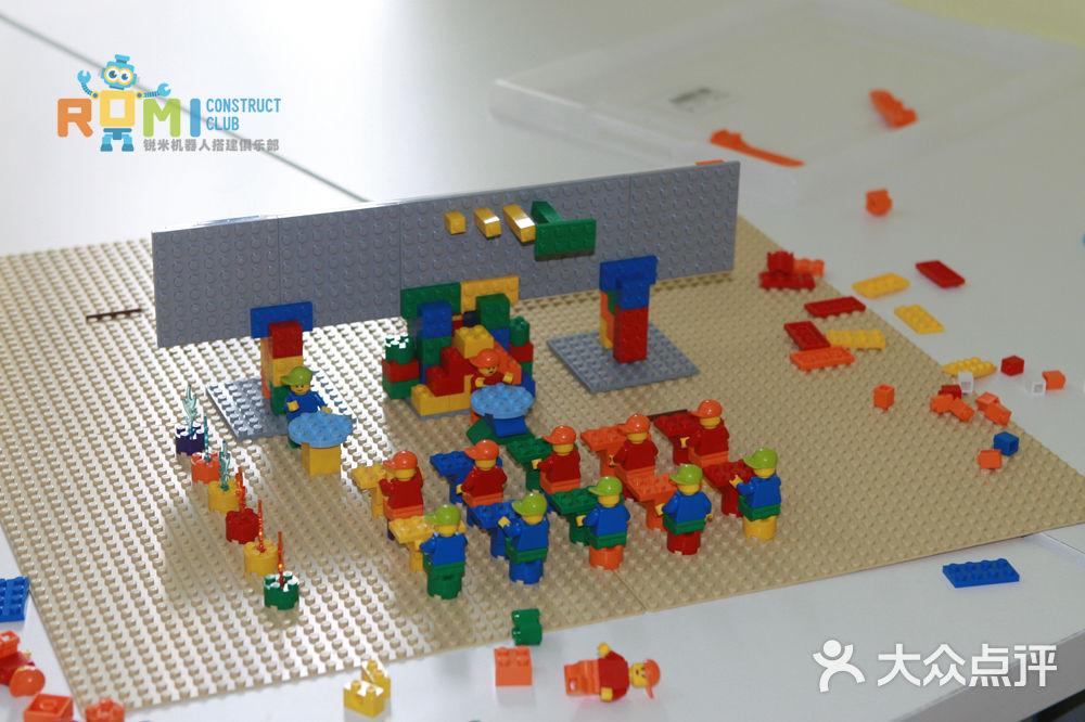 【小学一年级+(趣味搭建)-亲子套餐】-锐米机器人乐高