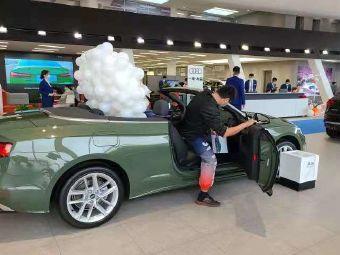 中升汇迪汽车销售服务有限公司