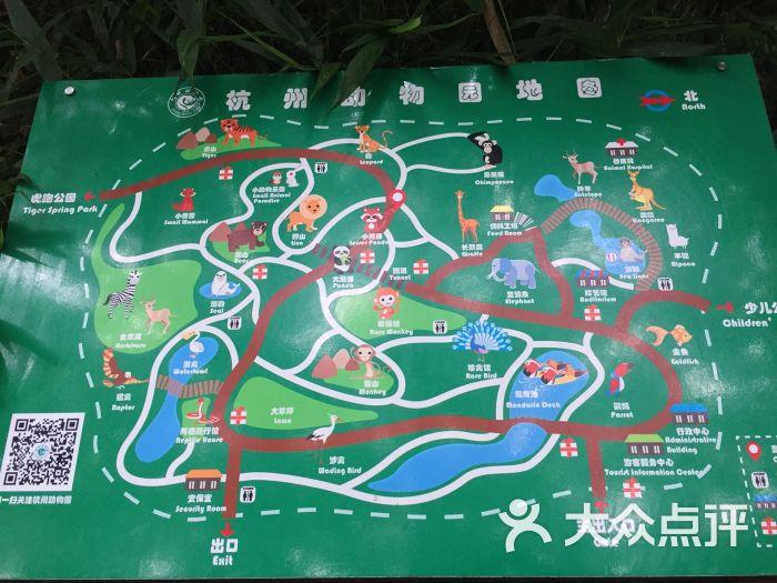杭州动物园-门面图片-杭州周边游-大众点评网