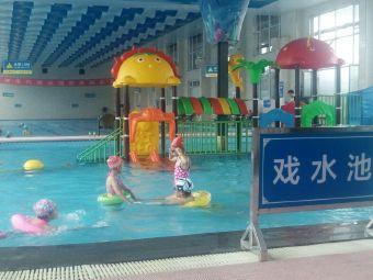 华兴室内游泳馆