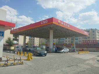 中石油东福加油站